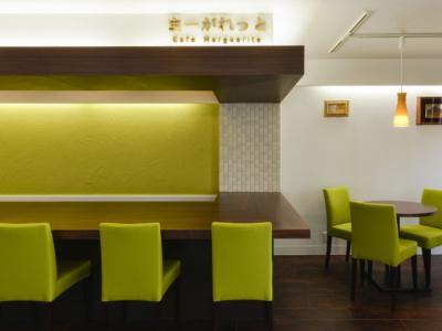 Cofe Marguerite|遠山健介建築設計事務所